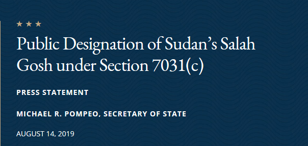 Sudan's Former Director General Designated Ineligible for Entry Into the U.S.