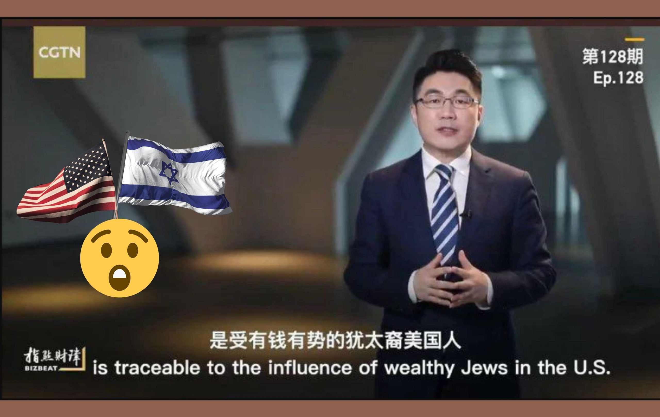 Chinese Media: US Supports Israel Because of Wealthy U.S. Jews
